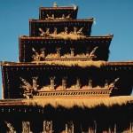 The Road To Kathmandu